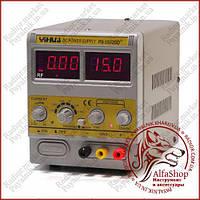 Лабораторный блок питания YIHUA 1502DD, 15B, 2A (12-1403)