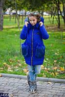 Куртка в разных цветах (134-152 см) J-4383, фото 1