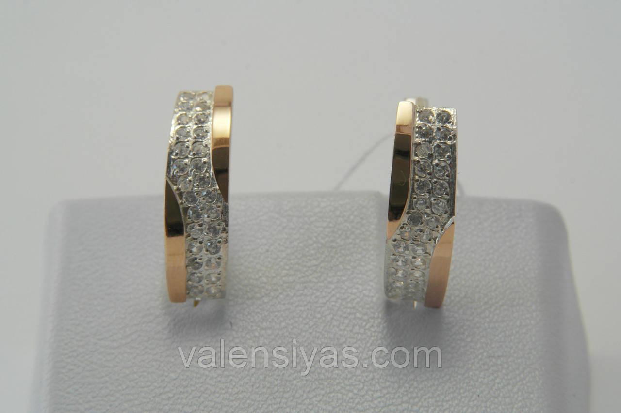 Елегантні сережки зі срібла з золотом і і фіанітами