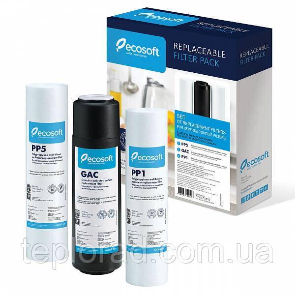 Комплект картриджів Ecosoft 1-2-3 для фільтра зворотного осмосу