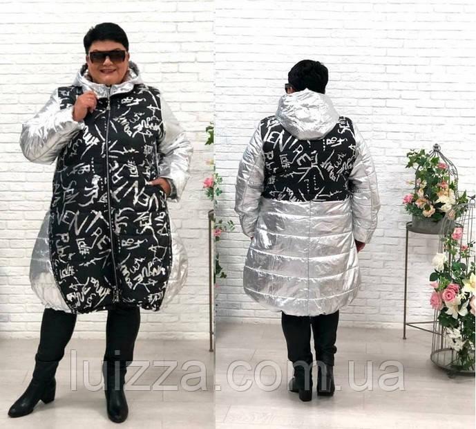 Пальто жіноче Pompadur (Туреччина) 54 56 58 60 62 64 66 68 р срібло