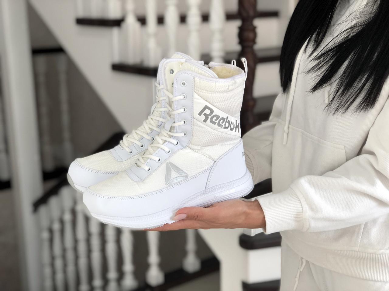 Высокие женские зимние ботинки Reebok, белый