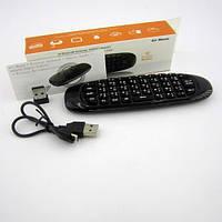 Air Mouse with Gyroscope, QWERTY Keyboard 2в1 беспроводная мышь гироскоп + клавиатура