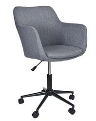 """Вращающееся офисное кресло  """"VIGO"""""""