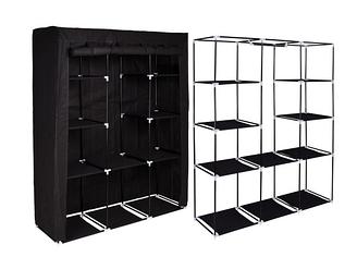 Текстильный шкаф с 10 полками Mira Maxi (черный )