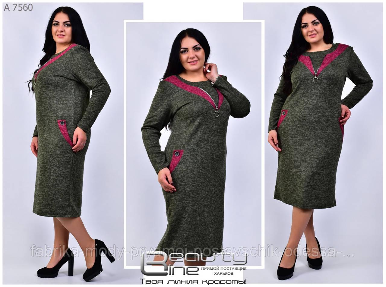 Женское осенне платье Линия 54-60 размер №7560
