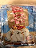 """Ванильный сахар  """"Деко"""" 8г, фото 2"""
