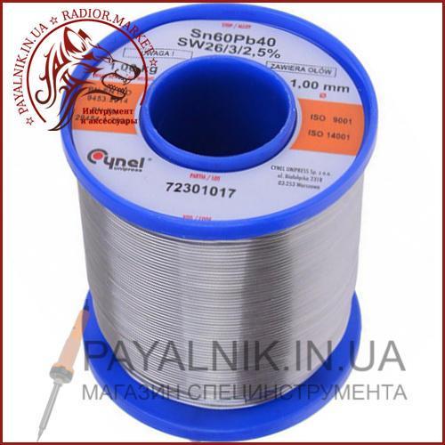 Припой CYNEL 1кг. диаметр 0,7мм легкоплавкий с флюсом, КАЧЕСТВО ПОЛЬША