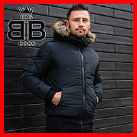 Куртка зимняя мужская стильная с мехом .куртки молодежные, парка, пуховик