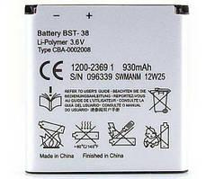 Аккумуляторная батарея (АКБ)для Sony Ericson (BST-38) (High copy)