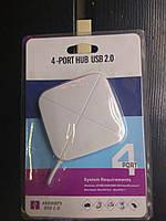Разветвитель USB HUB 4 порта v2.0 480Mbps
