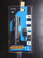 Разветвитель USB HUB 4 порта v2.0 480Mbps 12см. (X-H060)