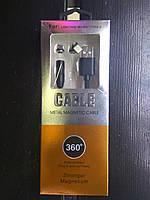 Магнитный кабель для зарядки с набором переходников Micro USB, Lightning, Type-C
