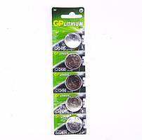 Батарейка GP 3V CR2450 Lithium (CR2450-2C5) China