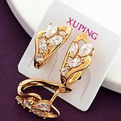 Медицинское золото, серьги Xuping