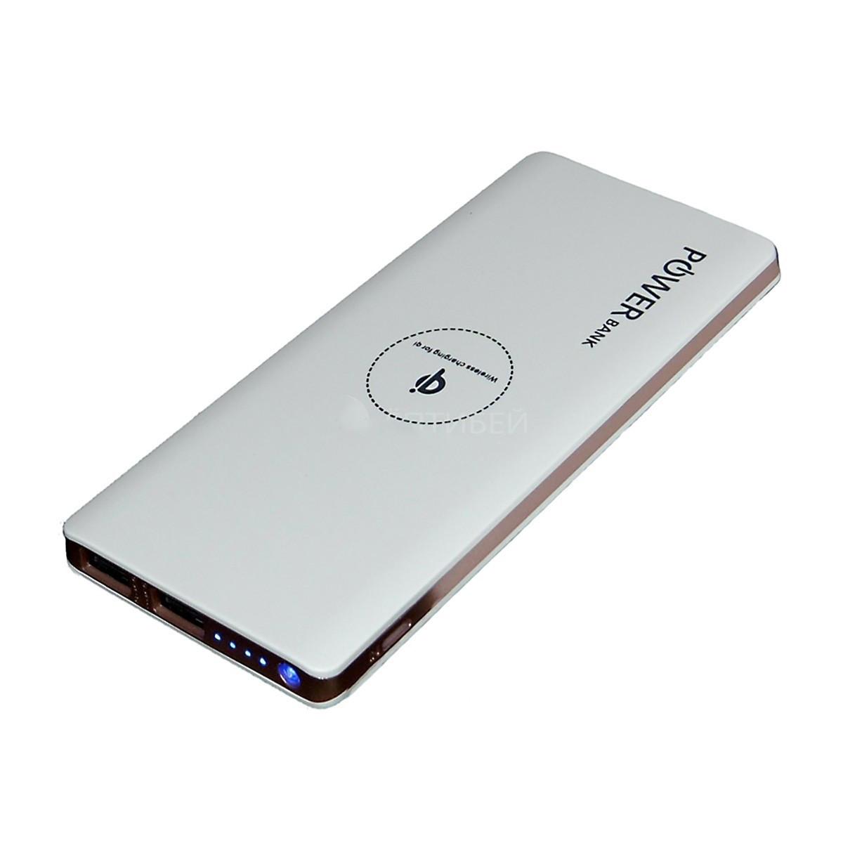 Портативный внешний аккумулятор Qitech Qibank 10000 mAh беспроводная зарядка | повербанк | павербанк белый