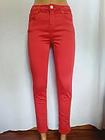 Джинсы женские фирменные красные Gerard Darel Catiuscia (Размер 42 (S, FR36, UK8))