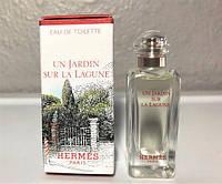 Hermes Un Jardin Sur La Lagune edt 30 ml. унісекс оригінал