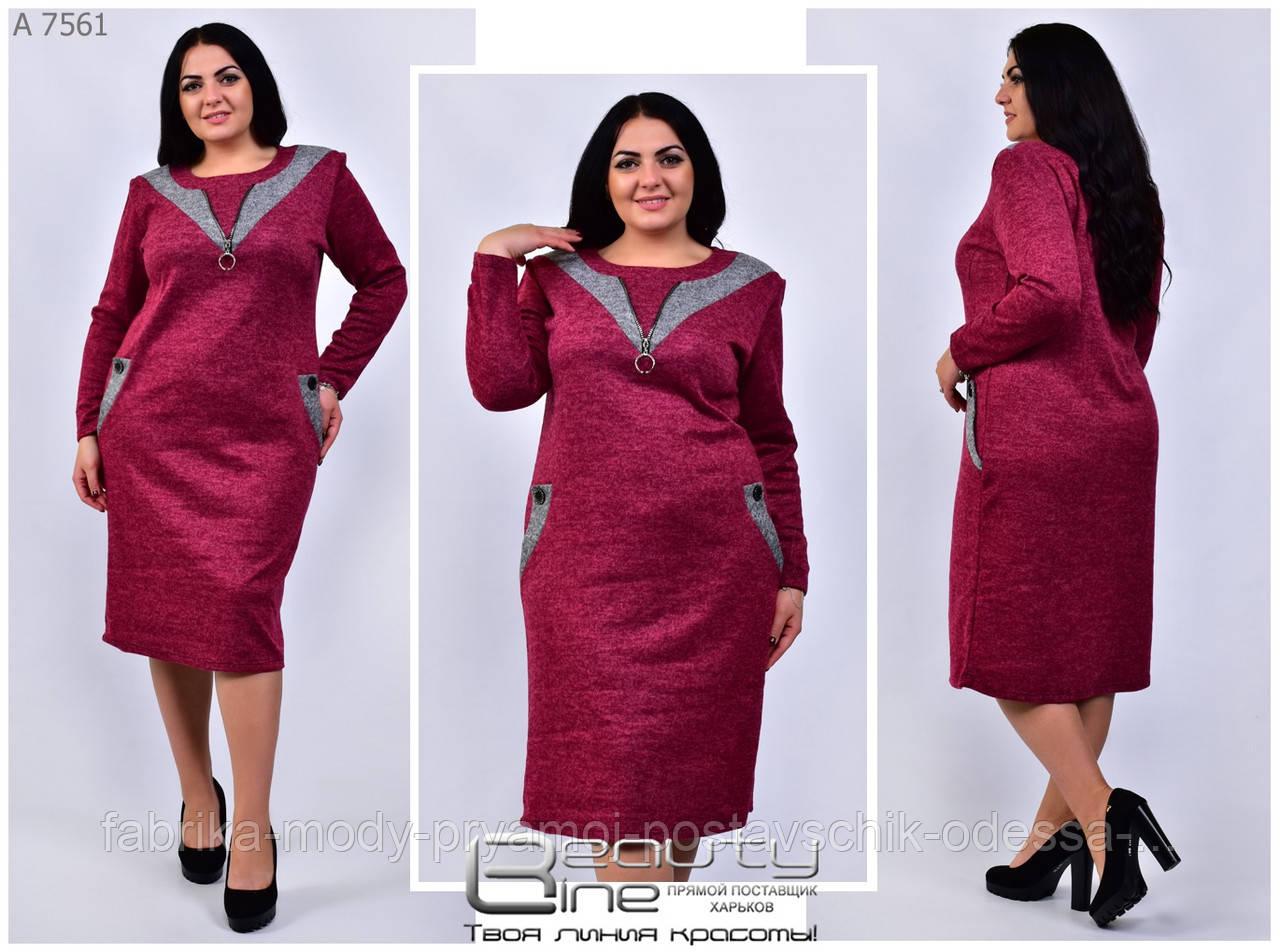 Женское осенне платье Линия 54-60 размер №7561