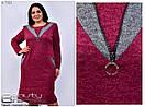 Женское осенне платье Линия 54-60 размер №7561, фото 2