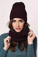 Carica Набор шапка-шарф Carica 31903-33