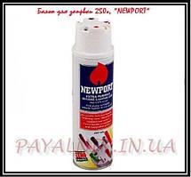 Сжатый газ NEWPORT 250mls двойной очистки, для зажигалок и горелок