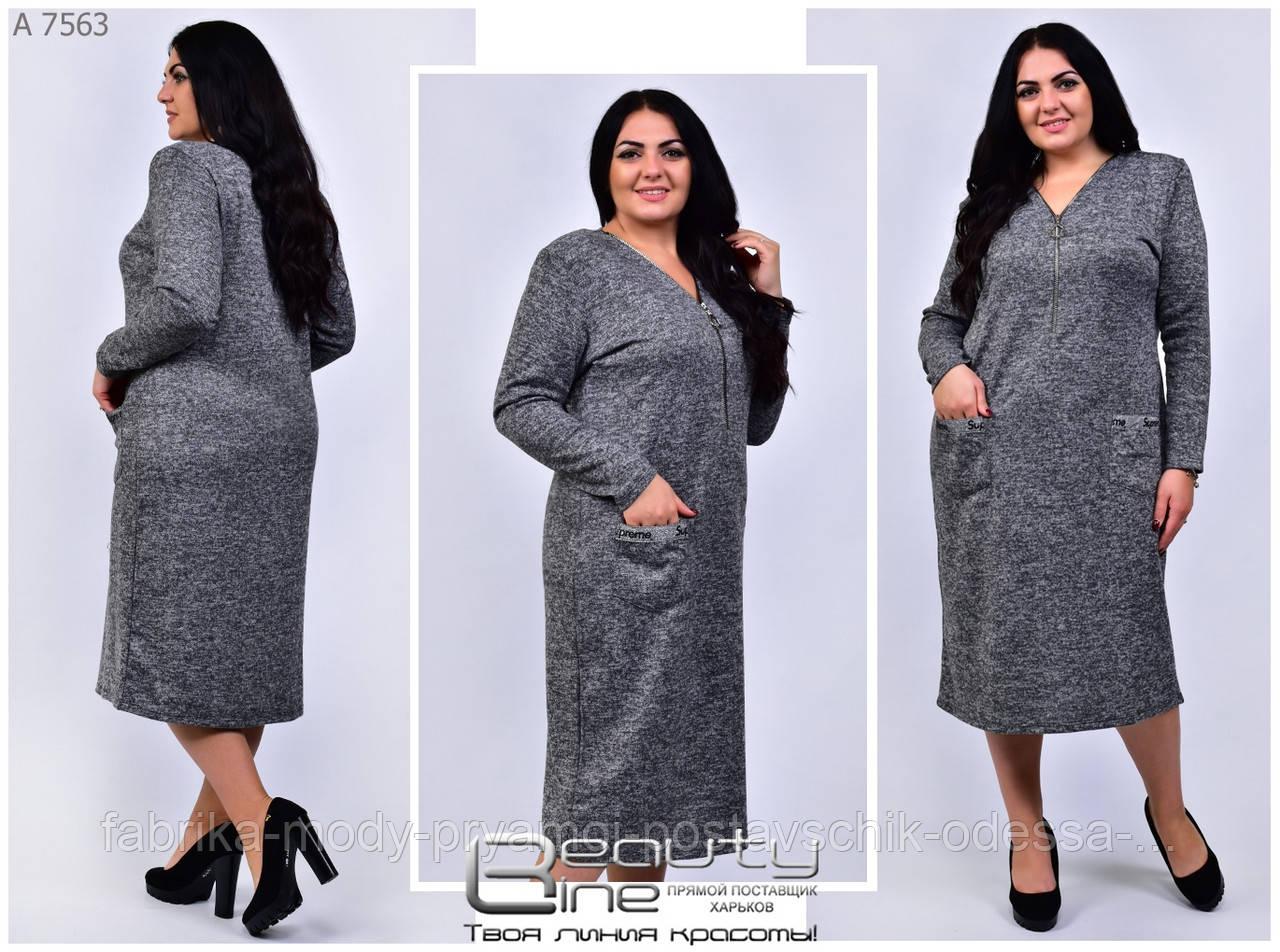 Женское осенне платье Линия 52-58 размер №7563