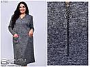 Женское осенне платье Линия 52-58 размер №7563, фото 2