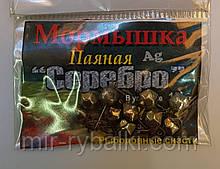 """Мормышки паянные """"Серебро"""" №34"""
