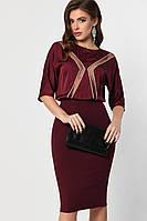 Нарядное вечернее Платье Carica KP-10291-16