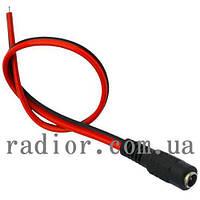 Гнездо питания DC 5.5/2.1мм, с кабелем 0,3м (1-0195)