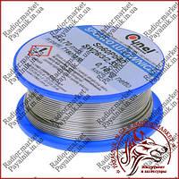Припой CYNEL 100 грамм, диаметр 0.7мм легкоплавкий с флюсом, КАЧЕСТВО ПОЛЬША