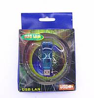 Переходник USB - LAN