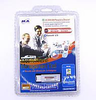 Переходник USB - Bluetooth
