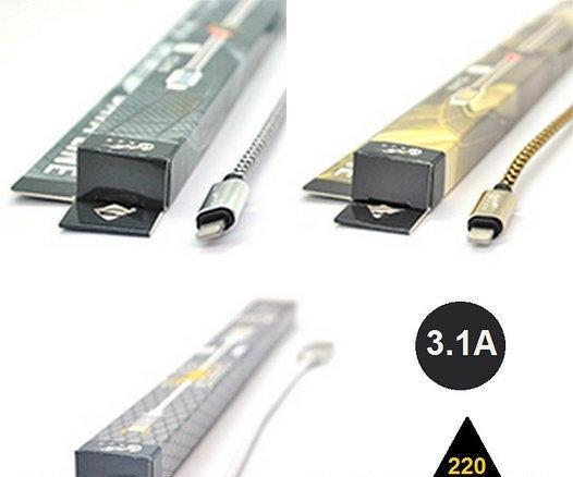 Кабель TOPSPEED Lightning 22см. (XY-018)