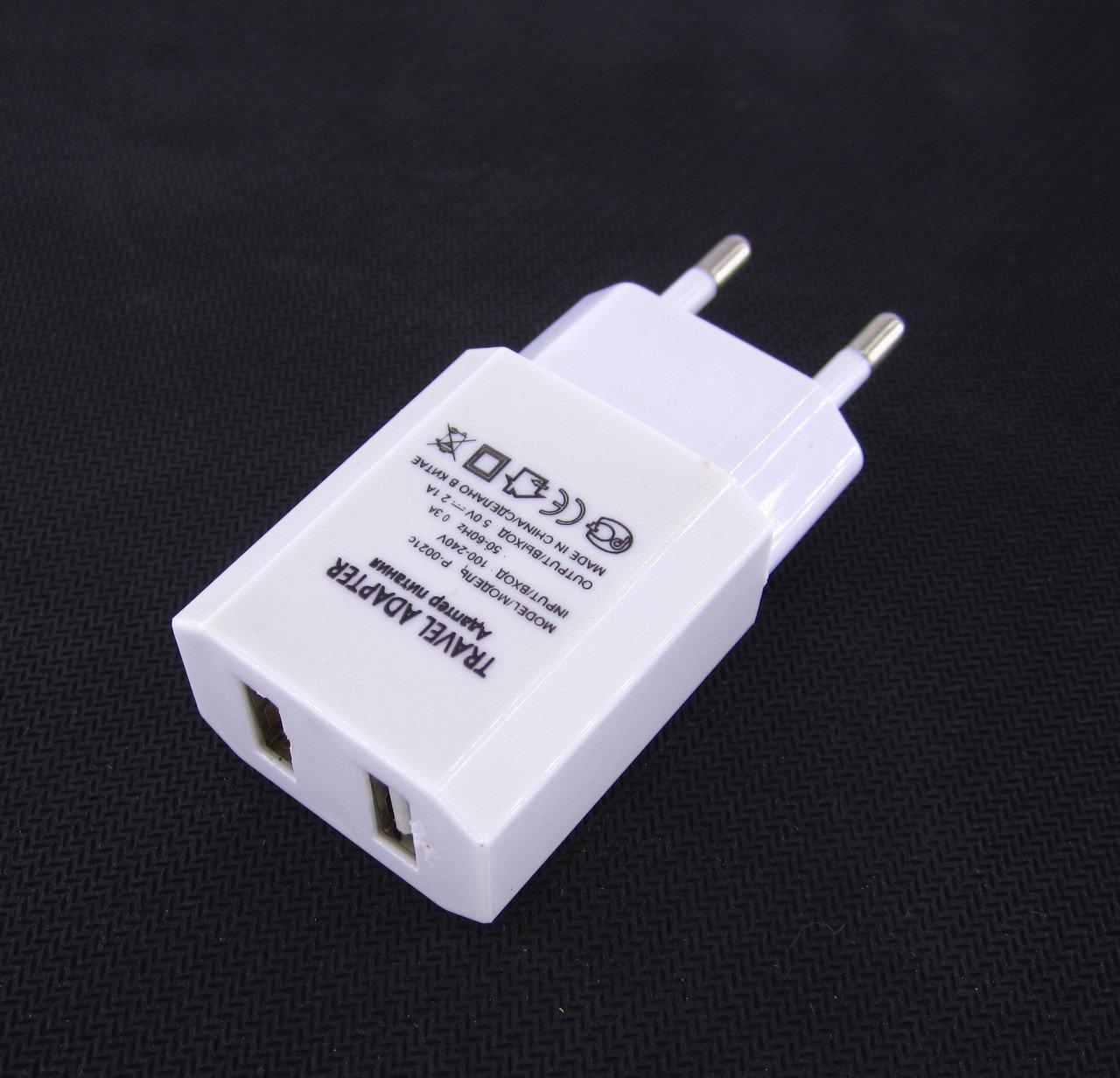 Сетевое зарядное устройство 2 usb 5v 2.0a (p-0021c)