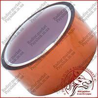 Термоскотч скотч лента каптоновая полиамидная термостойкая +260°C 40мм., длина 33м.