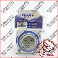 Таймер питания в розетку механический Lemanso (LM6342 / LM696) (99427)