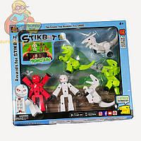 Набор анимационый (2 человека, 4 динозавра) Стикбот Монстр Stikbot Monsters JM-03M