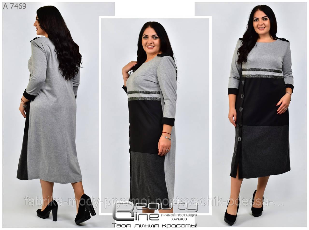Женское осенне платье Линия 48-62 размер №7649