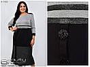 Женское осенне платье Линия 48-62 размер №7649, фото 2