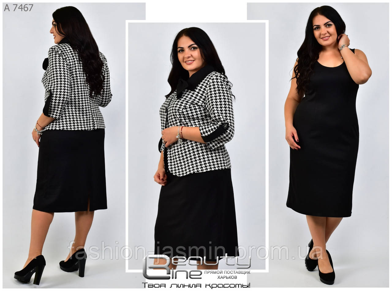 Женское осенне платье Линия 52-58 размер №7467