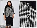 Женское осенне платье Линия 52-58 размер №7467, фото 2