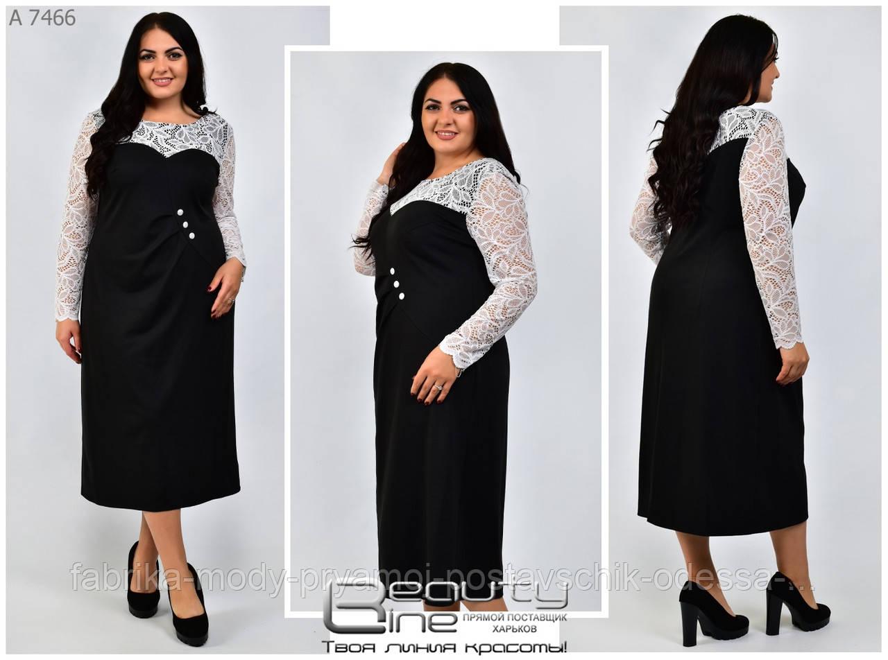 Женское осенне платье Линия 48-62 размер №7466