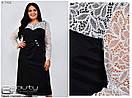 Женское осенне платье Линия 48-62 размер №7466, фото 2