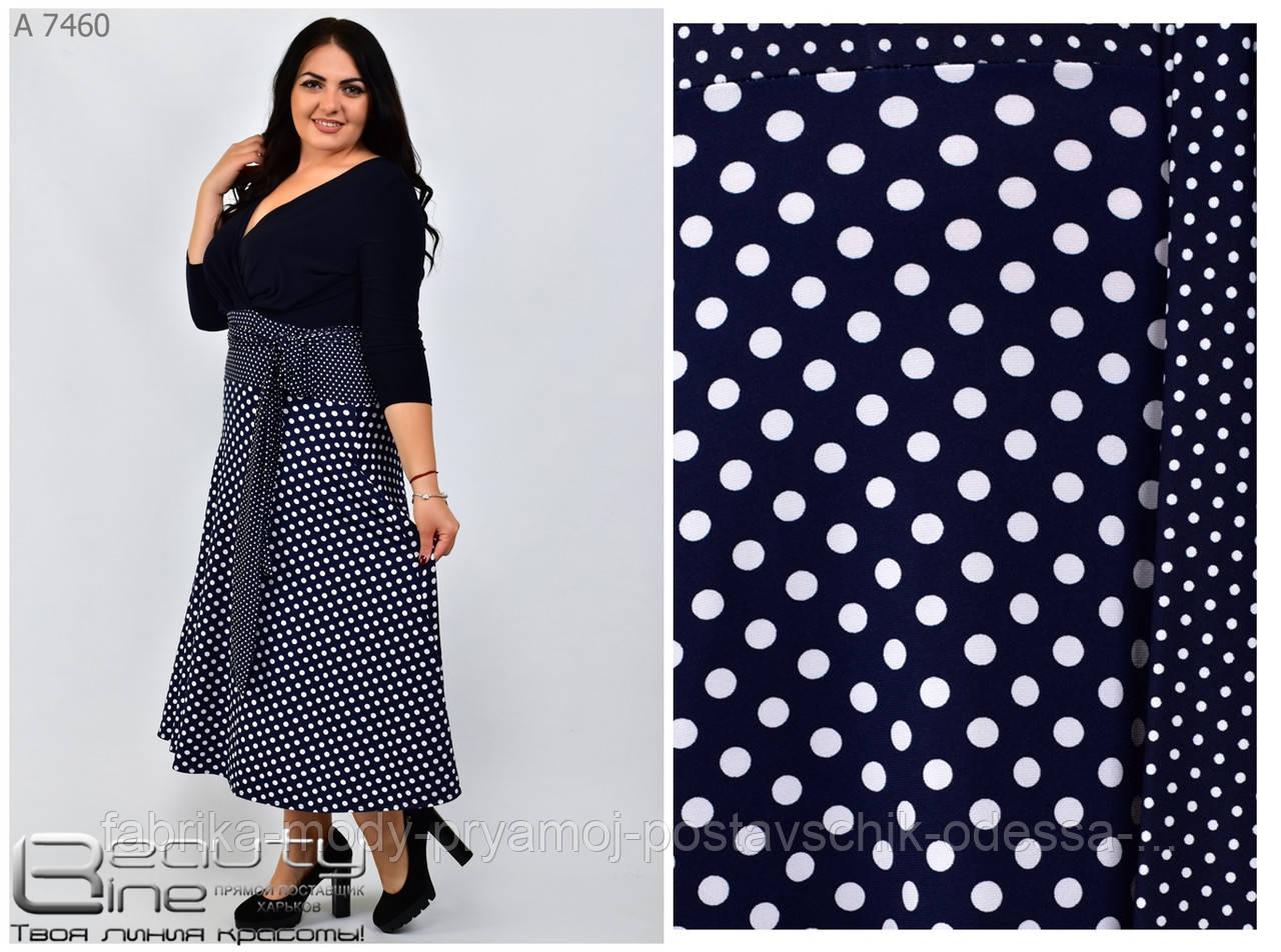 Женское осенне платье Линия 48-62 размер №7460
