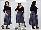 Женское осенне платье Линия 48-62 размер №7460, фото 2