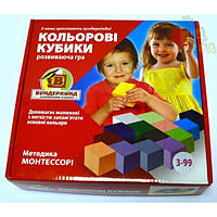 Кольорові кубики (Цветняшка), фото 1