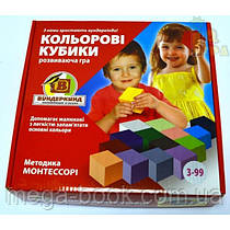 Кольорові кубики (Цвєтняшка)