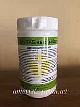 Дезинфекционное средство ДезТАБ нью, 1 кг